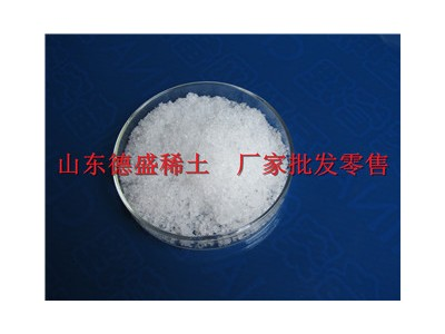 硝酸镁大货价格-硝酸镁厂家直供
