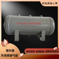 百世远图 自动化配套气泵储气罐 用来贮存和储运气体
