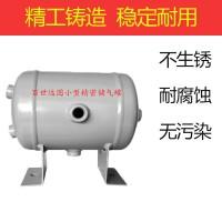 百世远图 贮存气体 自动化配套气泵储气罐设备