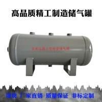 百世远图 贮气专用的储罐 自动化配套气泵储气罐