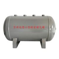 百世远图 自动化配套气泵储气罐 高压容器供应
