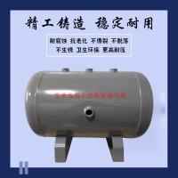 百世远图 自动化配套气泵储气罐 储气专用设备