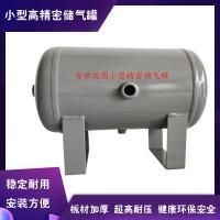百世远图 自动化配套气泵储气罐 压力容器供应