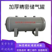 百世远图 自动化配套气泵储气罐 精工铸造安全放心