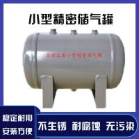 百世远图 自动化配套气泵储气罐 防腐储气容器