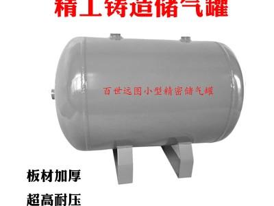 百世远图 装置在后部冷却器的 自动化配套气泵储气罐环保