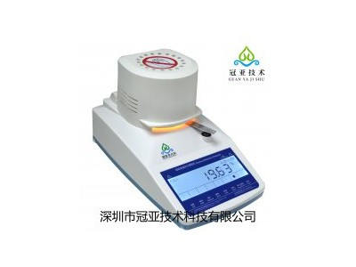 冠亚粮食水分测量仪怎么调准 使用说明书