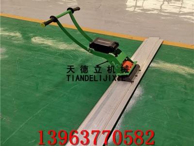 锂电混凝土振平尺充电式混凝土振平尺 水泥地面整平尺