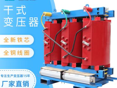 满负荷满容量油变变压器甘肃高铁正常使用中