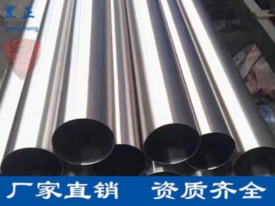按需定制DN25-DN40 304不锈钢卫生管厂家直销