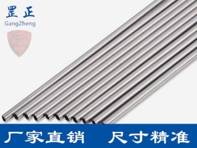 空调用不锈钢毛细管尺寸精准按需定制