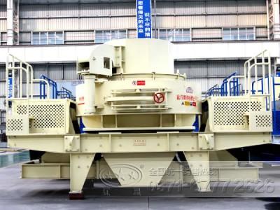 大型环保制砂生产设备多少钱一套YL94