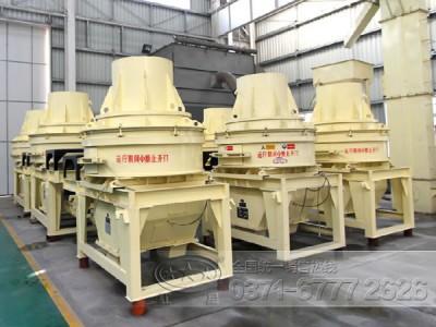 时产200吨石头碎沙设备多少钱YL94
