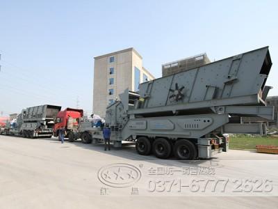 时产150吨移动破碎机多少钱一台YL94