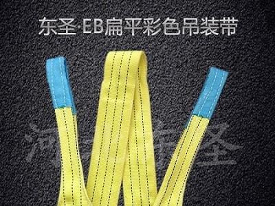 吊装带颜色标准与吨位的关系
