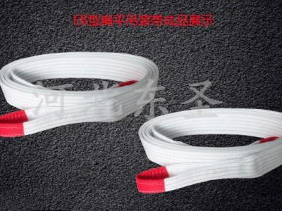 3吨4米白色吊装带吊装钢板割断