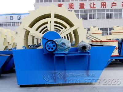 水洗机多少钱一台?附设备生产视频YL95