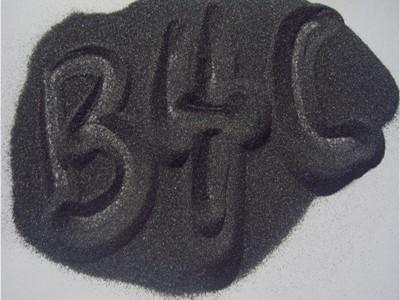 研磨钨钢硬质合金用碳化硼微粉/碳化硼粉末