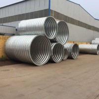马蹄形波纹涵管厂家金属波纹管,金属波纹涵管