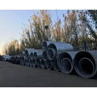 钢波纹涵管 金属钢波纹涵管口径1-8m、  壁厚10mm