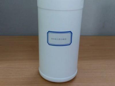 20%单斜纳米二氧化锆水性分散液