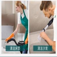 布艺沙发清洗机 免拆窗帘清洗机 干泡沙发清洗机 床垫清洗设备