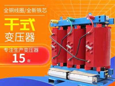 内蒙古赤峰的变压器已安装成功