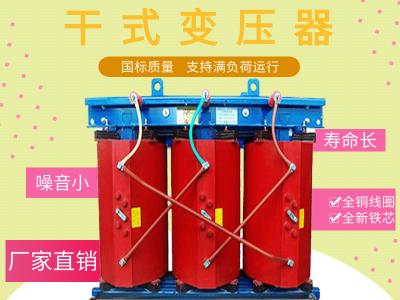 河北通洲电力变压器厂家张晓莉拾金不昧受到表扬
