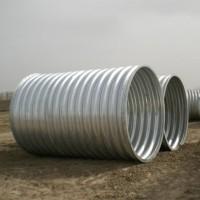 分段式波纹管涵厂家供应鸡西波纹涵管金属波纹涵管价格