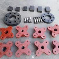 厂家限售球磨机 橡胶八孔垫 缓冲垫联轴器