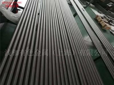 GH3536规格GH3536材质/密度