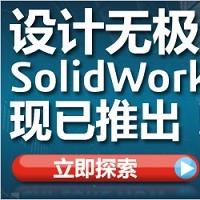 芜湖市SolidWorks正版