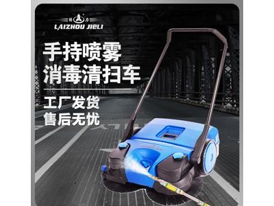 纯手动无动力手推式JL780H扫地机清扫车