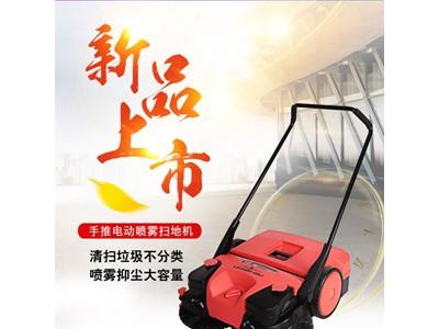 结力喷雾抑尘手推式无动力物业JL780S扫地机