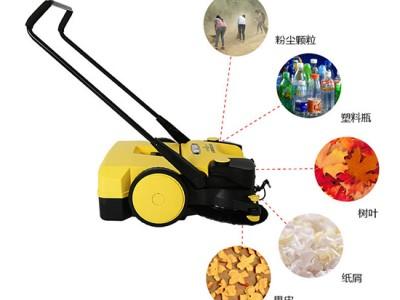 工业物业用手推式电动扫地机清扫车扫地车JL780E