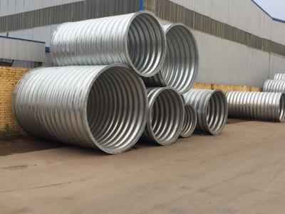 专业生产金属波纹涵管钢波纹管涵 镀锌波纹涵洞