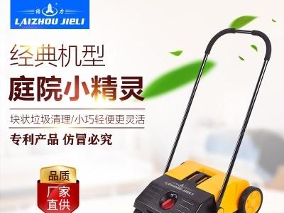 手推式扫地机庭院环卫小型清洁设备无动力清洁车