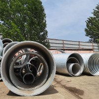 波纹钢管钢波纹管涵厂家供应