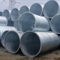 涵洞用波纹钢管,金属波纹钢管