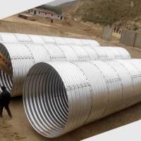 波纹钢管钢波纹管涵螺栓连接 板片搭接钢波纹管