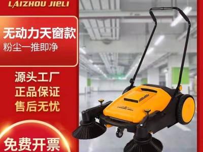 结力920F手推式扫地机工业仓库手推式清扫车扫地车