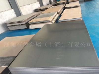 NS336耐蚀合金钢管/成分