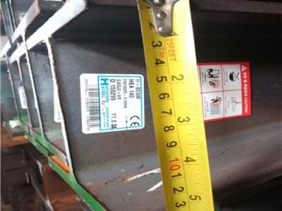 IPBL140德標H型鋼,133*140*5.5歐標H型鋼