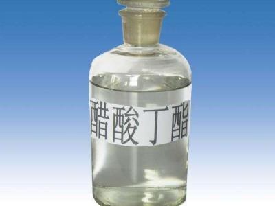 醋酸丁酯價格