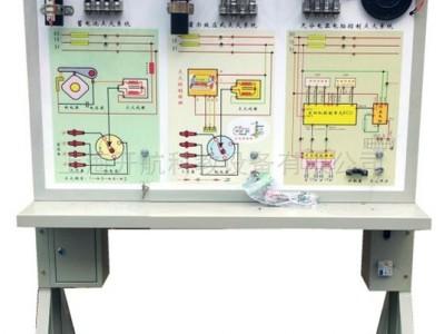 機床電氣實訓裝置