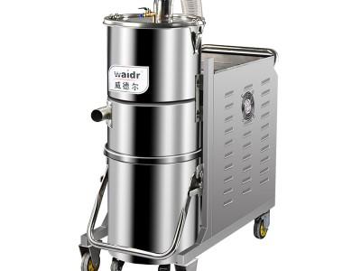 交直流兩用倉庫用移動式不銹鋼工業吸塵器