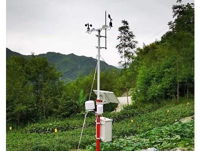 瑞華電子供應RHD-03自動氣象站光伏氣象站校園氣象站