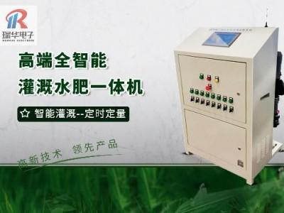 RH-WF物聯網全智能灌溉水肥一體機