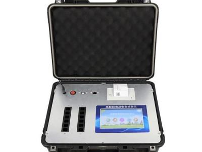 RH-FS18多功能食品安全檢測儀