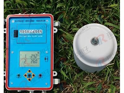 RHD-07/08/09空氣溫濕度光照大氣壓力記錄儀